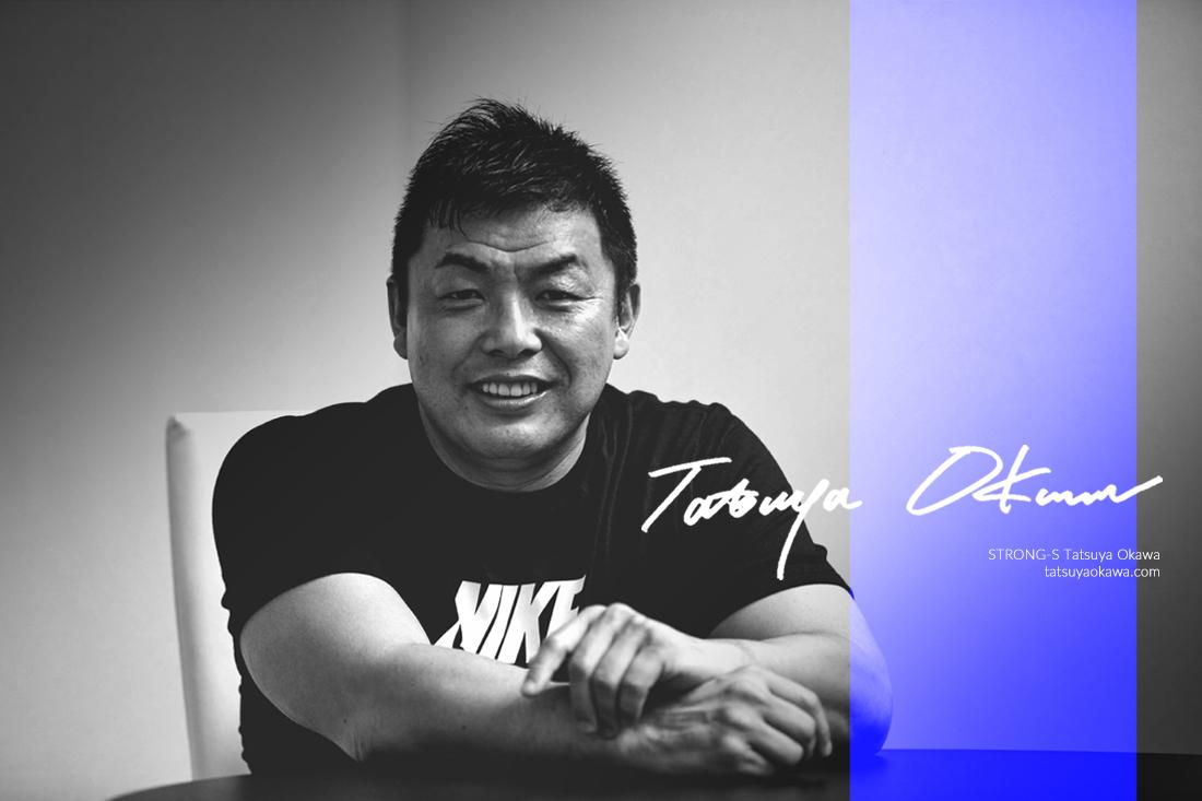 STRONG-S Tatsuya Okawa / 株式会社ストロングス 代表取締役 大川達也