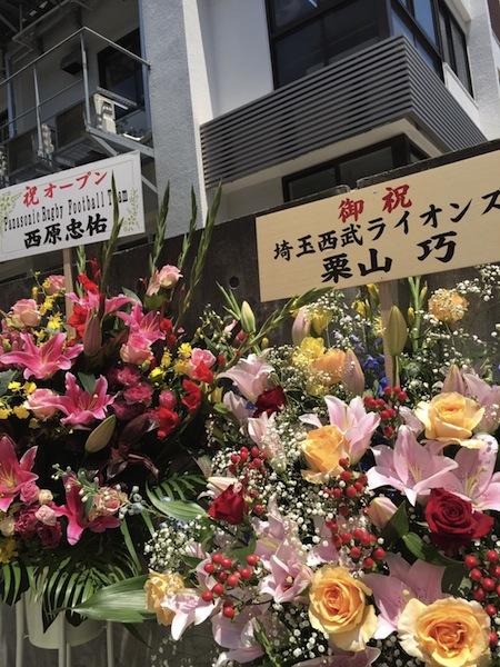栗山巧選手、西原忠佑選手、お花 ありがとうございます!