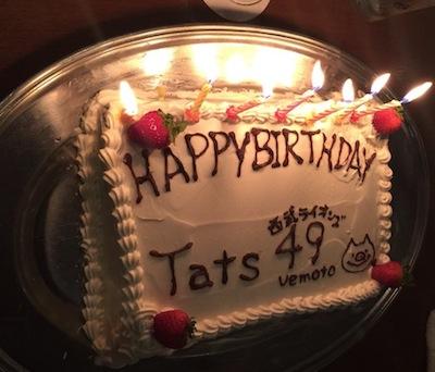 上本も達なので上本の誕生日ケーキのような今年のケーキ