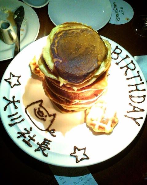 誕生日パンケーキ!!